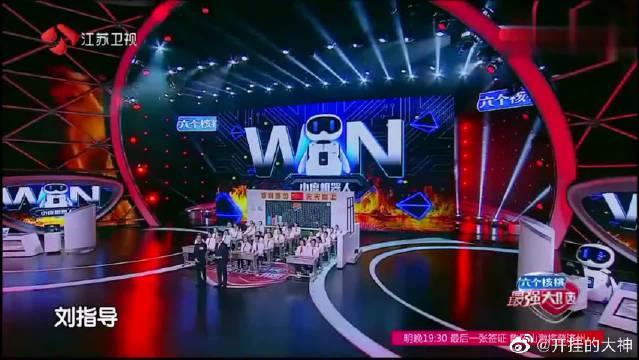 小度的再次胜利,女神章子怡现场表白,真是太厉害了!