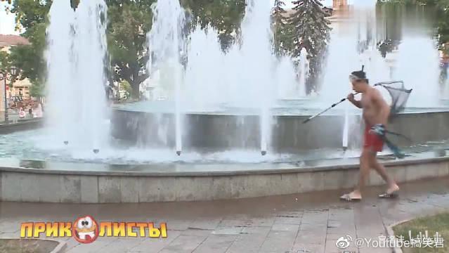 男子在喷泉捞起大鱼要送给路人,路人一脸懵