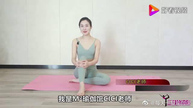 瑜伽公鸡式进入教程,调整骨盆位置,防止内脏器官下垂!