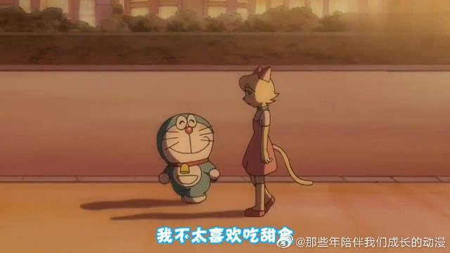 哆啦A梦陷入爱河,虽然女方看着很美丽,但大雄却要阻止这段感情