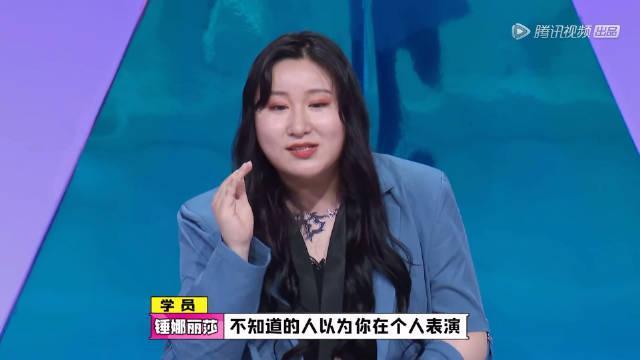 锤娜丽莎在痛诉如何被退出匠星女团 陈伟霆:你是取笑我吗 哈哈哈