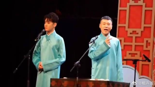 张云雷 杨九郎