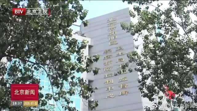 """党员马建新:传染病防控的""""侦察兵"""""""