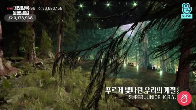 200703 大韩民国同行购物节特别活动 非面对面K-POP公演 SUPER JU