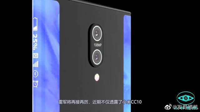 小米11Pro概念图:超薄机身+浴霸5镜头+骁龙875……
