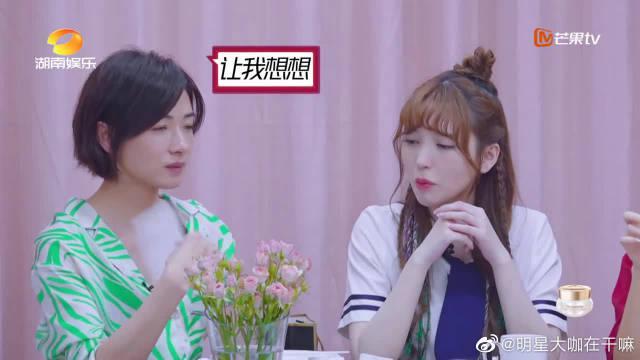 """beautiful love夸夸群""已成立!"