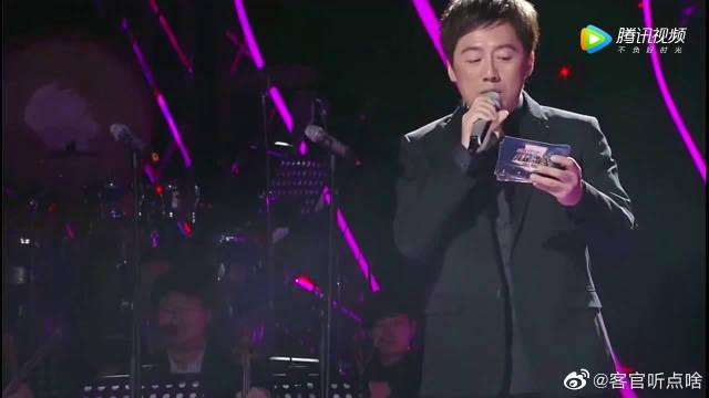 韩磊翻唱李娜《嫂子》,张宇作为主持人竟然夸这歌夸的如此离谱!