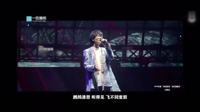 许嵩寻宝游戏演唱会合肥站《千百度》饭拍剪辑版