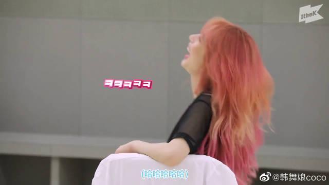 Seola《Do It!》雪娥VS编舞老师的教舞现场大公开