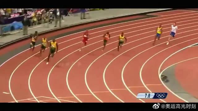 伦敦奥运会巅峰对决,重温布雷克博尔特200米同场竞技