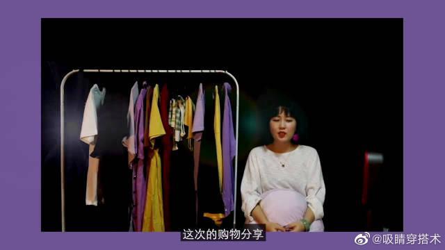 清凉和色彩斑斓的小众韩国品牌服饰分享……