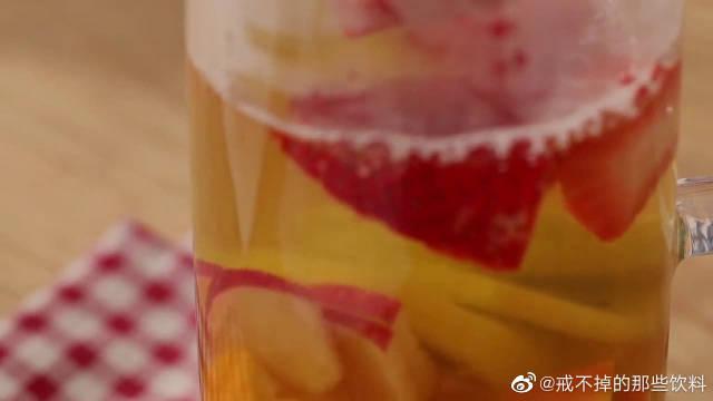 假期自制水果茶,味道酸甜很好喝,简直是夏天的标配!