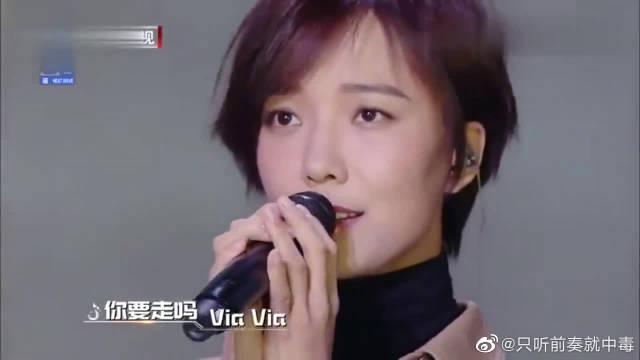 王珞丹演唱《平凡之路》,忧郁嗓音让人着迷!