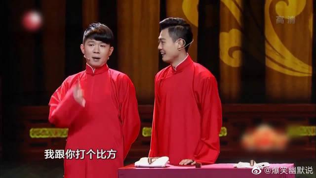 卢鑫、玉浩最新相声《咱不是腕儿》……