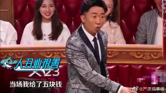 模仿门卫大爷爆笑全场,汪涵质问杨迪:是否吃鸡饲料长大?