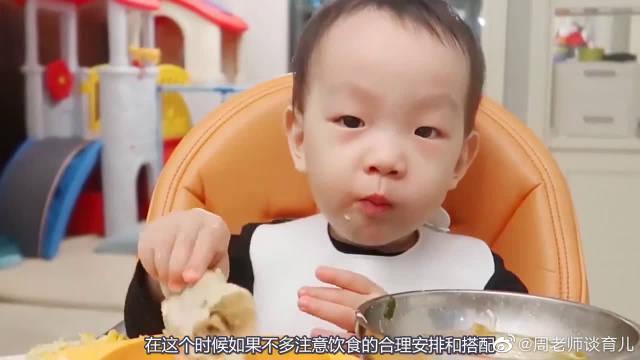 这3种食物要常给孩子吃,促进骨骼发育,帮助长个