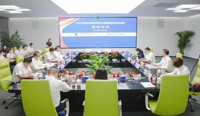 促进法治政府建设,深圳市司法局与深圳市中级人民法院联手了!