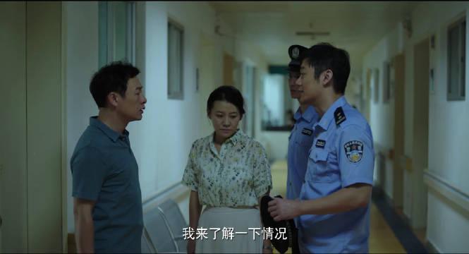 周春红带警察来问话,朱永平紧张了~