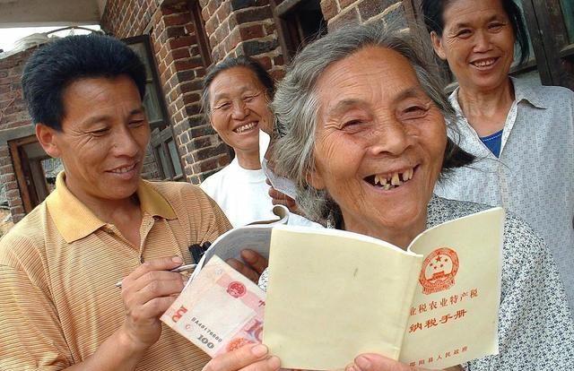 当年交了公粮,现在能以此为理由,要养老金吗?