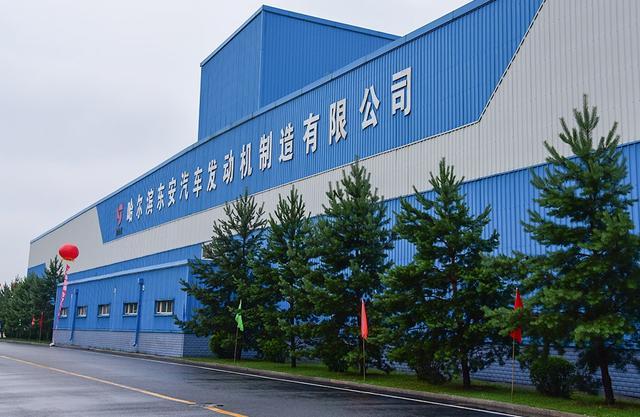 东安汽发顾客满意度连续9年正增长 成为东北地区零部件企业典范