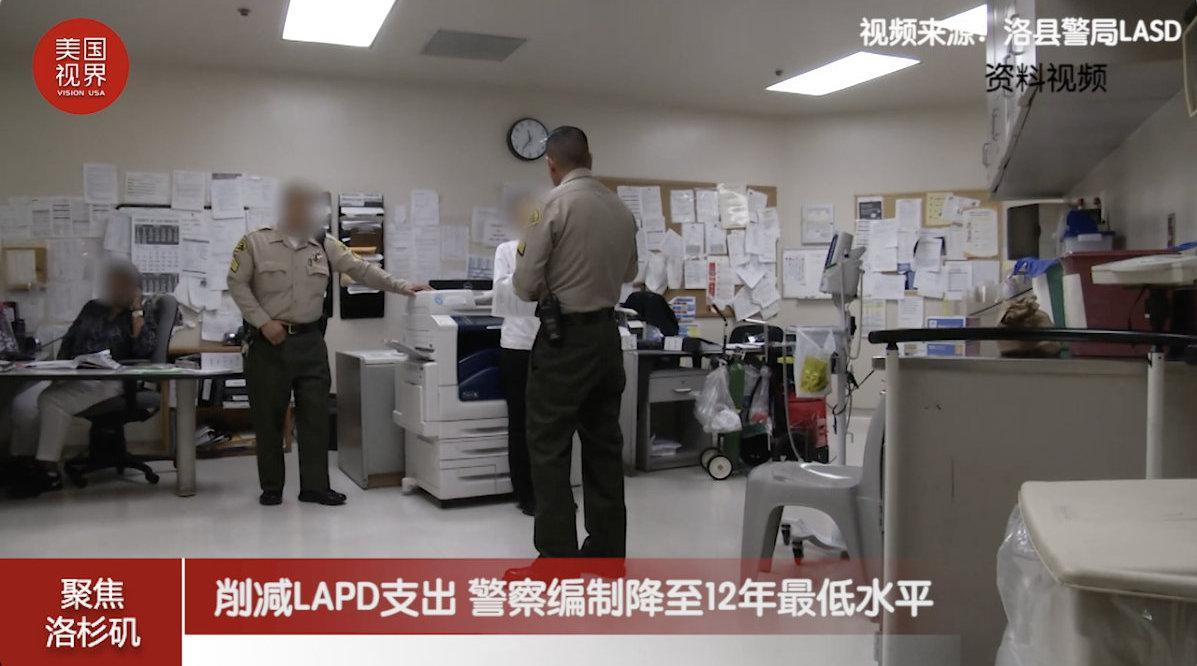 削减LAPD支出 警察编制降至12年最低水平 洛杉矶市议会投票以12比