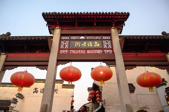 """南京高淳老街,至今900多年历史,被誉为""""金陵第二夫子庙"""""""