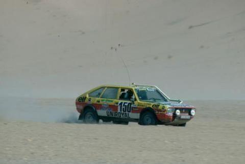 造物·新鲜事丨达喀尔拉力赛将于明年开设经典车组别