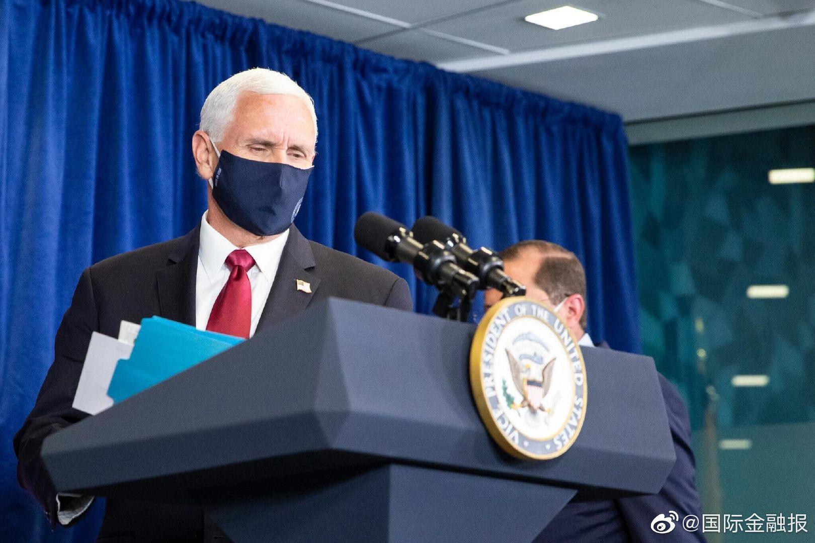 美国副总统彭斯临时推迟竞选集会行程……