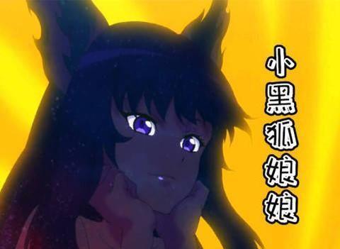 狐妖小红娘:王富贵的成名之战,一剑斩天骄!白月初第一次服气