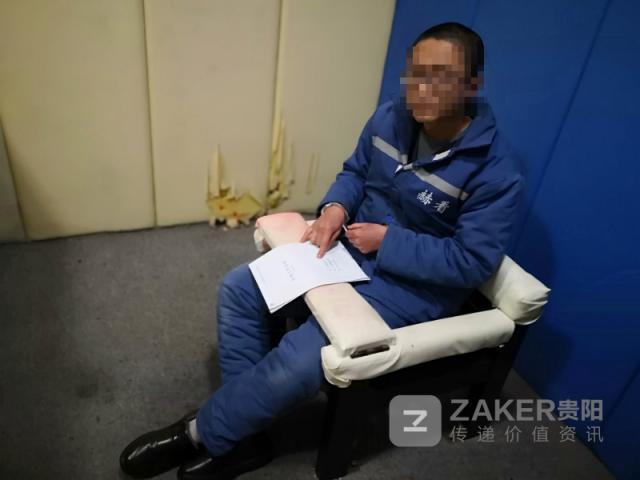 贵州七福宝传销 19名组织领导者获刑,罚金 50 万