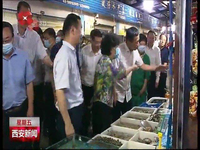 """刘小燕赴我市检查野生动物保护""""一决定一法一办法""""实施情况"""
