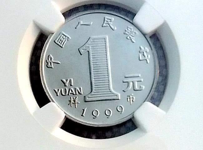 """菊花1元硬币值钱吗?这个年份的""""签字版""""价值以上3万元,谁有?"""