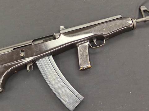 你觉得我是AUG?不,其实我是无托AK,芬兰的M82突击步枪