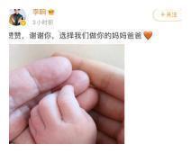 """李响晋升奶爸,""""四小天王""""现状如何?彭宇发福,李好仍是一哥"""
