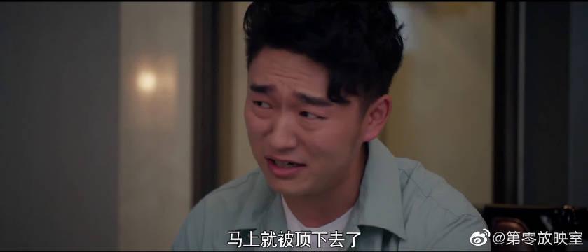 秦岚/高以翔 莫向晚为了徐陵付出太多,徐陵真是太幸运了