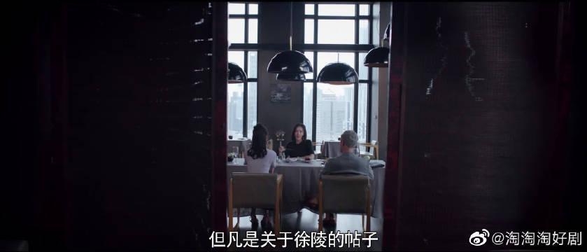 秦岚&高以翔 莫向晚能帮徐陵洗白?郝迈会如何选择?