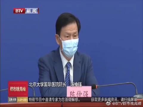 北京北京大学国际医院解除封闭管理 所有在院人员核酸检测阴性