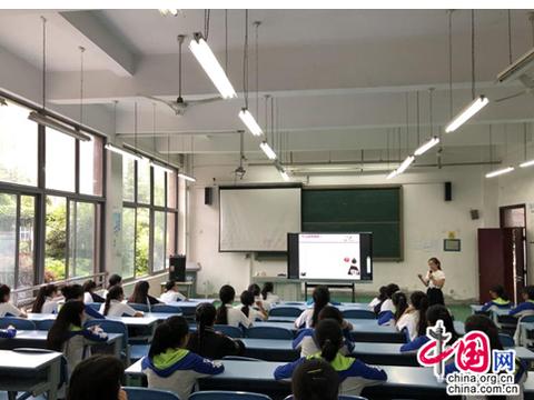 用心陪伴,呵护成长 四川蒲江职校开展女生青春期健康教育讲座