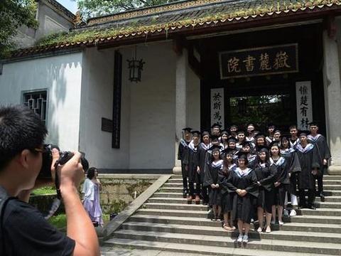 西安交大毕业典礼:不要把自己未来的事业寄托于别人的帮助之上