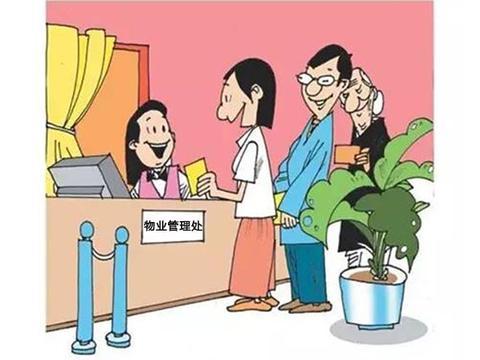 致购房者:不想在公摊上浪费过多血汗钱?那就避开这5种房子!