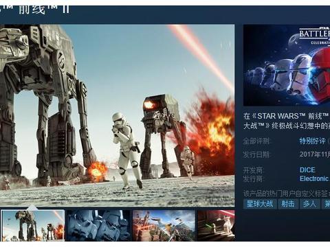 《星球大战:前线2》Steam特别好评 当前半价促销中