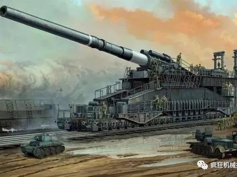 德国巨炮重1350吨,需用250人组装三天,世界第一大炮有多牛