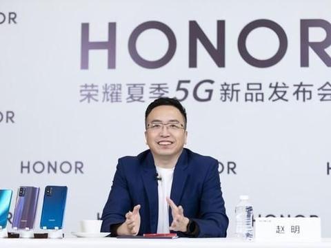 专访赵明:各价位段全覆盖 5G爆发趋势加速