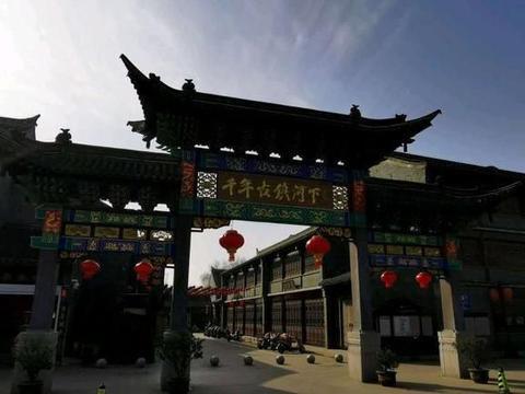 """处于大运河之下的古镇,是吴承恩的故乡,被誉为""""进士之乡"""""""