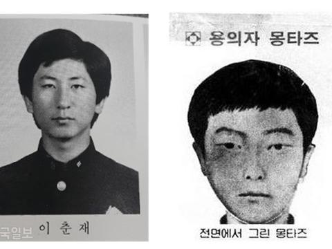 34年华城连环杀人悬案结案电影《杀人回忆》原型,14名女性被杀害