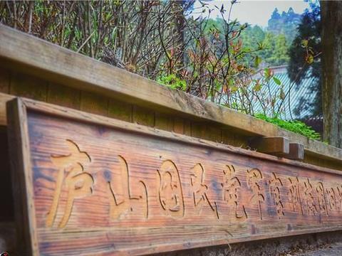 探访近代庐山遗迹,曾经的民国三大建筑,如今成红色旅游胜地