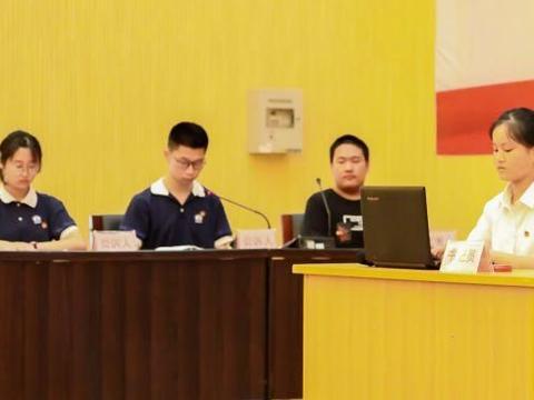 """湖南湘西:模拟法庭进校园,学生""""审理""""一""""校园欺凌案""""!"""