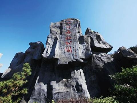 湖南被忽略的一处公园,是省级森林公园,形成特有的小气候环境