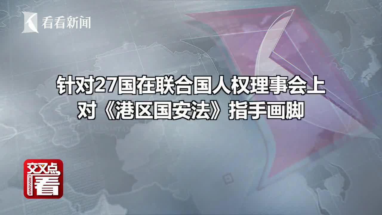 """视频 连发11条推特!华春莹""""火力全开""""抨击美英"""
