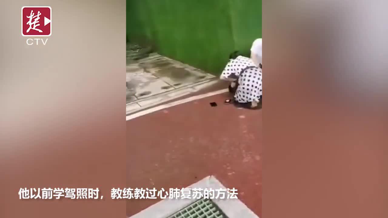 【视频】教科书式急救!男子心跳骤停倒地,两路人接力心肺复苏救活他